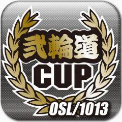 弐輪道CUP ミニバイク耐久レース(桶川スポーツランド)10月13日(土)