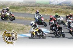 弐輪道CUP ミニバイク耐久レース|桶川スポーツランド|5月16日(土)