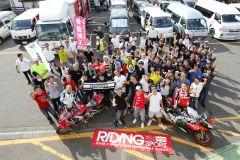 8月24日(土)ライディングスポーツ走行会マイペースランin筑波サーキットコース2000
