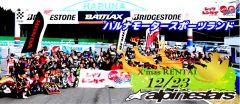 alpinestarsCUP Let'sレン耐Xmasカップ ハルナ