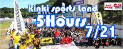 第18戦 RSタイチ杯Let'sレン耐近スポ5時間